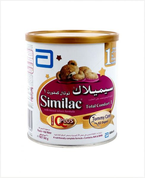 SIMILAC TOTAL COMFORT STAGE 1 (TUMMY CARE) MILK POWDER 360GM