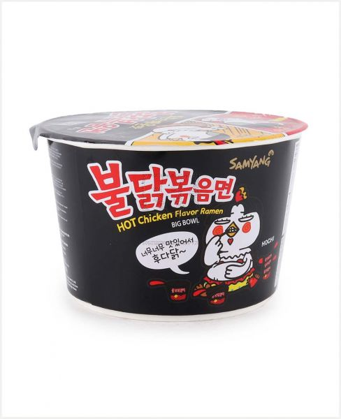 Samyang Hot Chicken Ramen Big Bowl 105gm