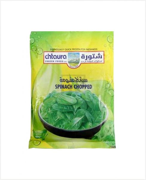 Chtaura Spinach Chopped (Frozen) 400gm