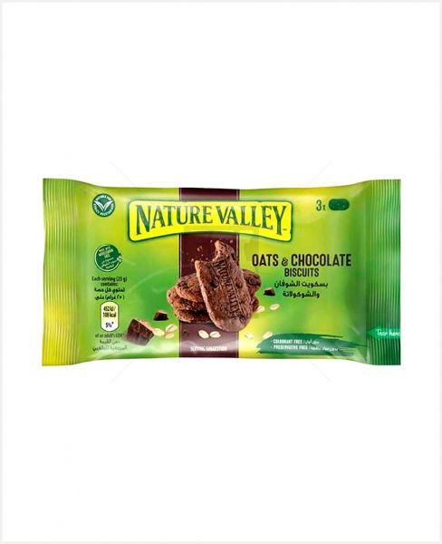 NatureValley Oats & Chocolate Biscuits 25gm