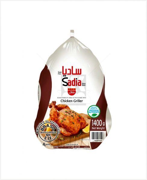 Sadia Frozen Chicken Griller 1400gm