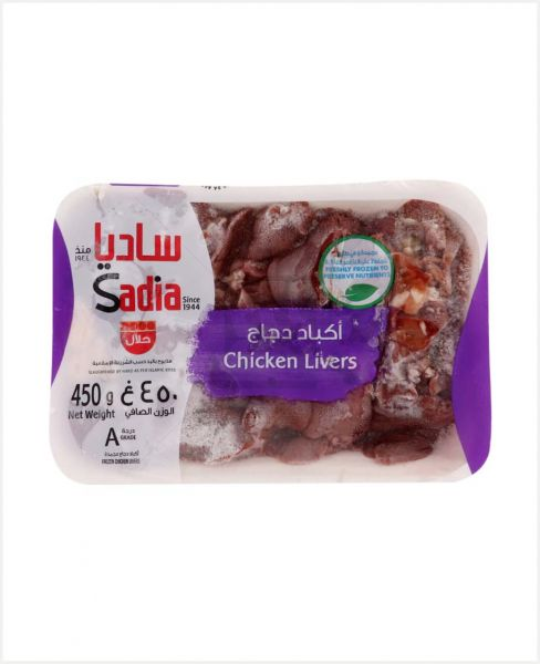 SADIA CHICKEN LIVER 450GM