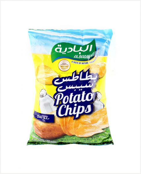 AL BADIA POTATO CHIPS SALTED FLAVOR 150GM