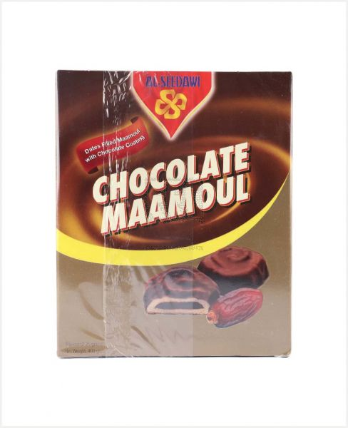 AL SEEDAWI CHOCOLATE MAAMOUL 25GM