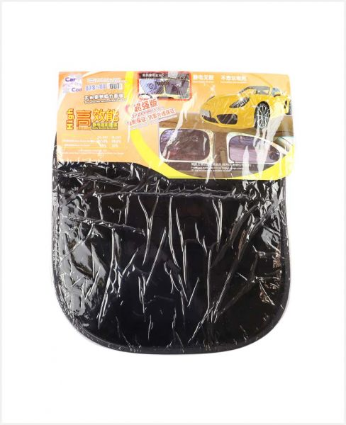 Car Sun Shade 2pcs #Lb001u