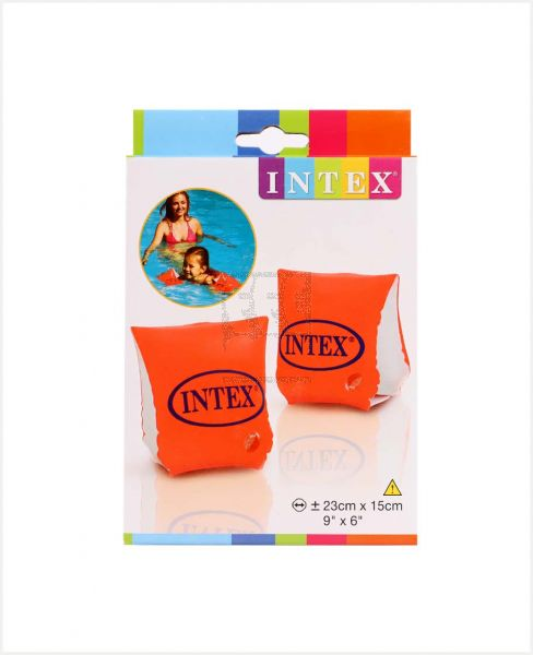 Intex #42158642 Deluxe Armbands