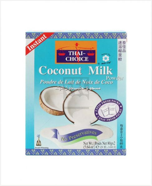 Thai Choice Instant Coconut Milk Powder 160gm
